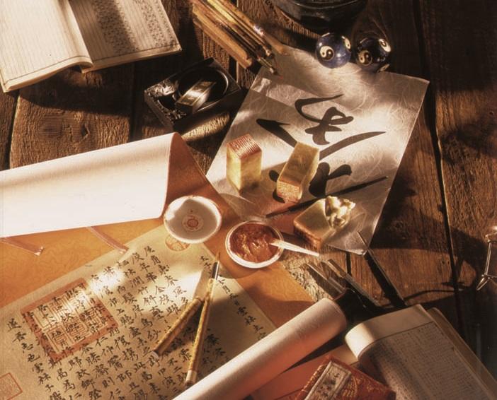 kalligraphie-tee-taosimus